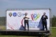 Финал  V летней Спартакиады молодежи (юниорская) России 2021 года по пляжному волейболу состоится на Вологодчине