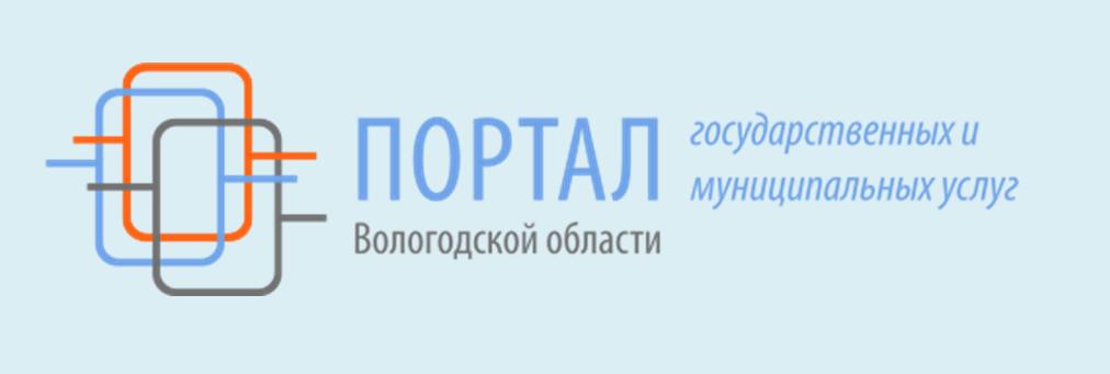 Логотип_голуб_фон4.PNG