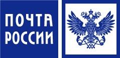 Почта России для жителей Вологодской области открывает зимнюю декаду подписки