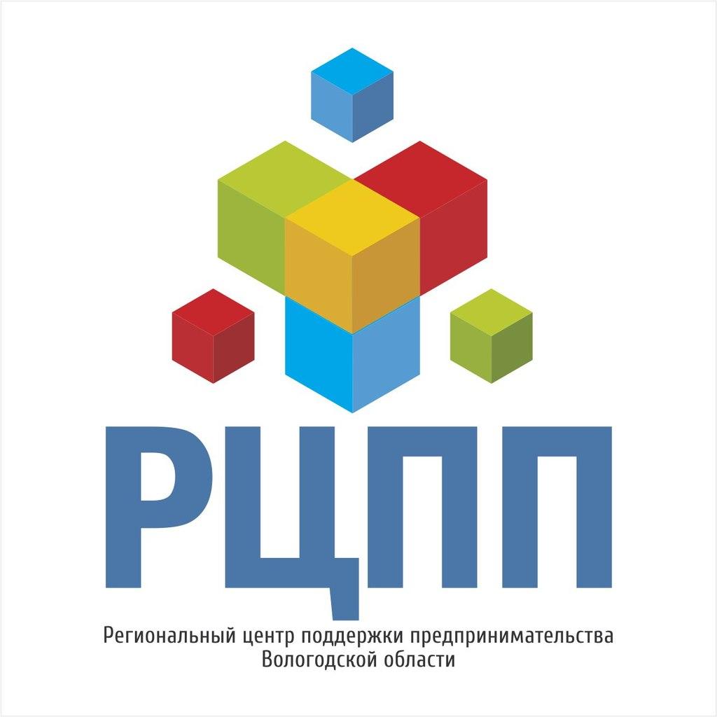 логотип РЦПП.jpg